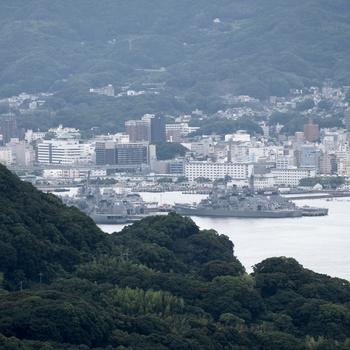 JMSDF Sasebo Naval Base.jpg